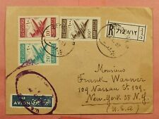 1953 LEBANON BEIRUT REGISTERED AIRMAIL TO USA