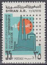 Syrien Syria 1978 ** Mi.1400 Fabrikanlage Factory