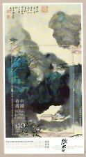 China Hong Kong 2020 Selection Chih Lo Lou Collection $10 S/S Painting 館藏選粹