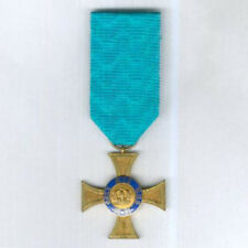 GERMANY, Prussia. Royal Order of the Crown IV class by Joh Wagner & Sohn, Berlin