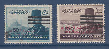 Egypt - 1953 - Rare - Unlisted - ( King Farouk - 50 & 100 m - 3 bars on m/s )