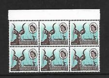 RHODESIA, 1966 HARRISON ISSUE, 3d KUDU, MNH BLOCK 6, ALL WITH MISSING BRANCHES