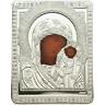 Cook Islands 2009 5 Dollars - Russian Icons Virgin of Kazan SILVER PROOF COA+Box