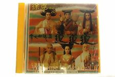 A chinese ghost story (2 VCD)