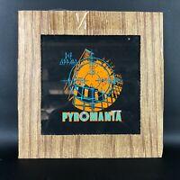 Vintage Carnival Fair Prize Glass Mirror Def Leppard Pyromania Rare Orange Blue
