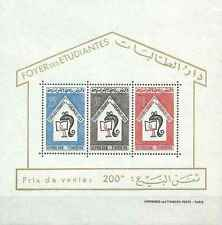 Timbres Tunisie BF1 ** lot 14718