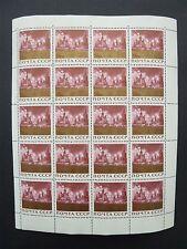 RUSSIA BOGEN 1965 postfrisch ** MNH z2050