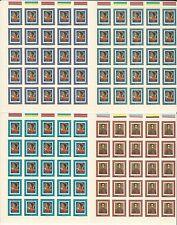 Venezuela: 1967-1968;Scott C961-C972 in block of 25 stamps, imprint druck.VE1258