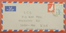 1998 OMAN COSTUME ISSUE ON MULTI FRANKED AIRMAIL COVER TO USA