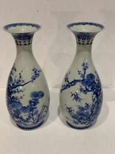 "Antique pair Japanese Hirado porcelain blue & white vases Edo Meiji 19thC 10"" sh"
