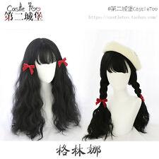 Black VINTAGE Lolita Mixed Curls Harajuku Cosplay Gradient Daily Long Wig Hair
