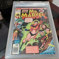 Ms.Marvel #1 CGC 9.2 FIRST APP OF MS.MARVEL
