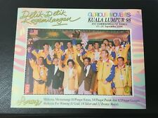 (JC) Malaysia Gold Medalists For KL'98 XVI Commonwealth Games 1998 - MS STAMP #1