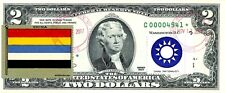$2 DOLLARS 2003 STAR NOTE OLD FLAG OF CHINA 1903 COATS OF ARMS CHINA VALUE $500