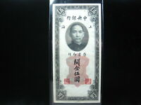 China 5 Customs Gold Unit 1930 Chinese Sharp 82# Currency Bank Money Banknote