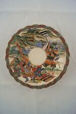 20TH SATSUMA SHIMAZU SIGNED PLATE JAPANESE EXPORT HAND PAINTED CERAMIC GOLD