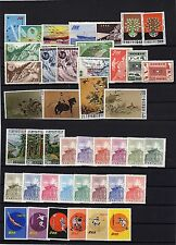 China/Taiwan  - 1960 - aus  Nr 352 - 395 ** o. Blocks - KW 174,-- €  ( 24420 )