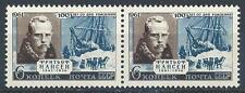 Russia 1961 Sc# 2557 Fridtjof Nansen Norvegian Boat Ship Polar dogs pair MNH