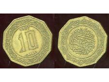 ALGERIE  ALGERIA 10 dinars 1981 -