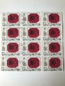 Guyana 5c 1967 Block Of 12 Cancelled G.P.O Georgetown The Worlds Rarest Stamp