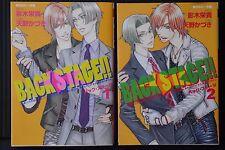 JAPAN Love Stage!! Spin-off novel: Back Stage!! 1~2 Set
