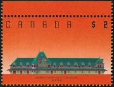 Canada sc#1182iii Architecture: McAdam Railway Station, from CBN PL N°2, Mint-NH