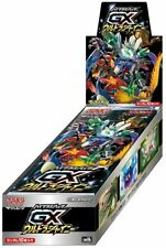 Pokemon Sun & Moon GX Ultra Shiny Card Box