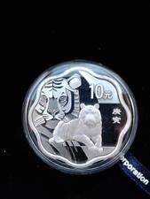 2010 1oz .999 Fine Silver China Lunar Tiger Flower Shaped Coin