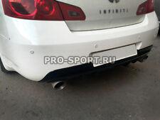 Infiniti G25, G35, G37 2006-2012 diffuser rear bumper frp
