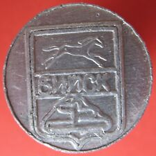 Telephone token - jeton - Russia - Biysk - Horse jumps right - cat: 1-015.6