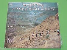 A Tour of Israel in Song V.A. Chava Alberstein, The Parvarim - CBS 1972 LP