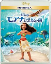 MovieNEX Moana and the sea of the legendary Blu-ray DVD with digital copy Japan