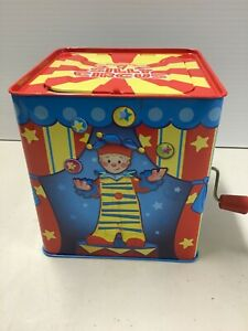 Schylling's - Silly Circus Clown - 2010 Musical Jack in The Tin Metal Box