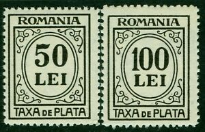 1942 PORTO,POSTAGE DUE,Chiffre,Portomarken,Postal TAX,Romania,Mi.P.73-74,MNH