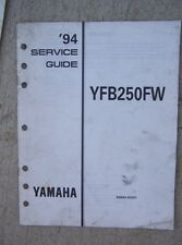 1994 Yamaha YFB250FW ATV Service Manual Guide 4 Wheel Drive System Chassis   L