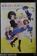 "JAPAN Kin-iro Mosaic TV Anime Official Guide Book ""Mosaiclopedia"""