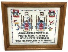 Handmade Needlepoint Jesus Loves Me Bedtime Prayer Wall Decor Framed Vtg