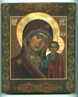 "Vintage Russian Tempera Painted GOLDPLATED Icon ""Kazan' Virgin"" RARE"