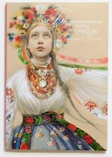 Ukrainian Traditional Folk Clothing Ethnic Dress, Modern Art book album, Ukraine