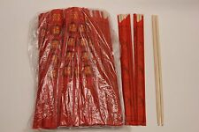 Title Disposable Bamboo Chopsticks 100 Pair S-3777