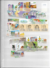 1999 MNH Indonesia year complete according to Michel system