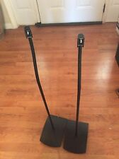 2 Bose UFS-20 Speaker stands Black In Color 1 Pair For Bose Cube Speakers
