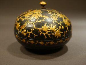 Antique Islamic Paper Mache Lacquer Art Gold Illuminated Kashmir India
