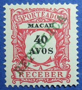 1911 MACAU 40A SCOTT # J20 MICHEL # POSTAGE DUE 20 UNUSED  CS10300