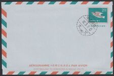 TAIWAN-CHINA, 1973. Hong & Macao Air Letter Han 85, Mint - First Day