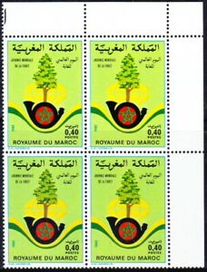 Morocco 1982 MNH, World Forest Day, Environment, Trees, Rt upper Blk