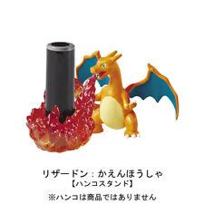 Pokemon Desk de Oyakudachi Figure vol.2 #2 Charizard Flamethrower Stamp stand