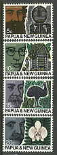 PAPUA NEW GUINEA 1970 ANZAAS SCIENCE CONGRESS 4v MNH