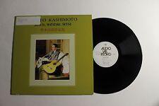 SHIGEO KASHIMOTO Sonata Matataki Setsu LP Audio Lab Rec. 785 Japan VG++ 0A