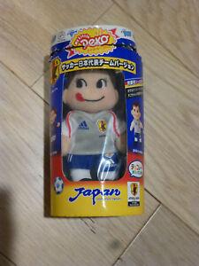 Rare 2002 FIFA World Cup Team Japan Peko Candy Japan Away Jersey Plush Doll